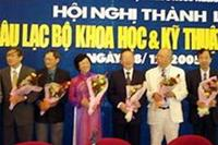 Thành phố Hồ Chí Minh đặt hàng giới khoa học