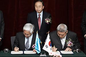Hàn Quốc mở trường An toàn hạt nhân đầu tiên trên thế giới
