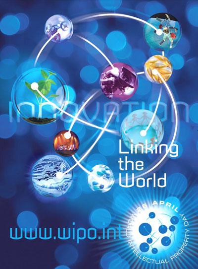 Thông điệp của Tổng Giám đốc Tổ chức Sở hữu trí tuệ thế giới (WIPO) 2010